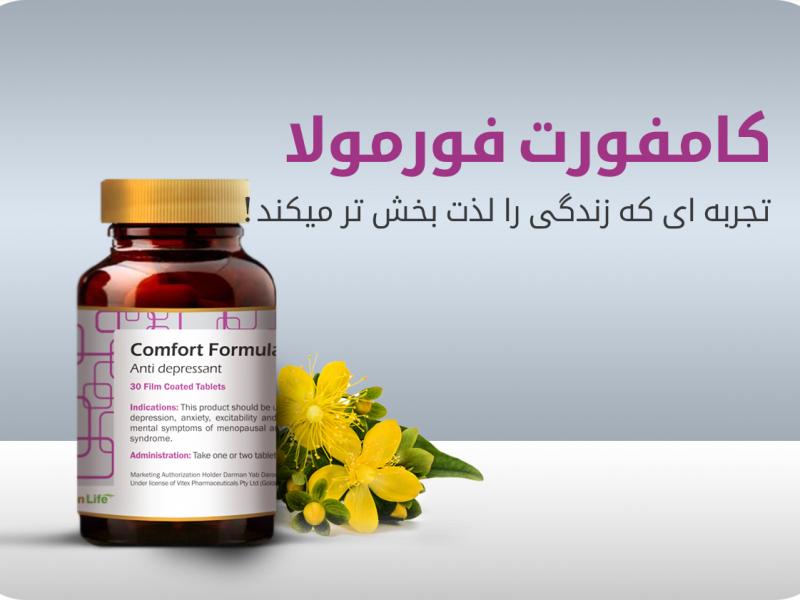 Comfort_Formula